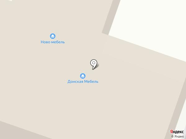 Ново мебель, ЗАО на карте Донского