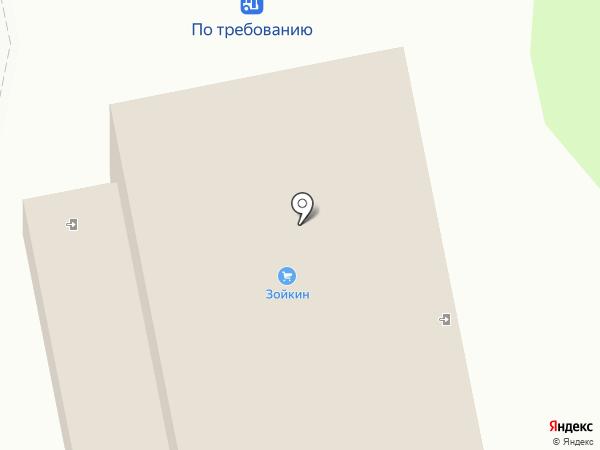 Зойкин на карте Донского