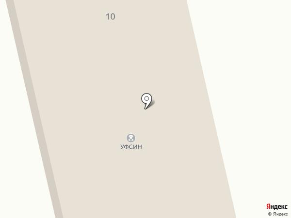 Уголовно-исполнительная инспекция на карте Донского