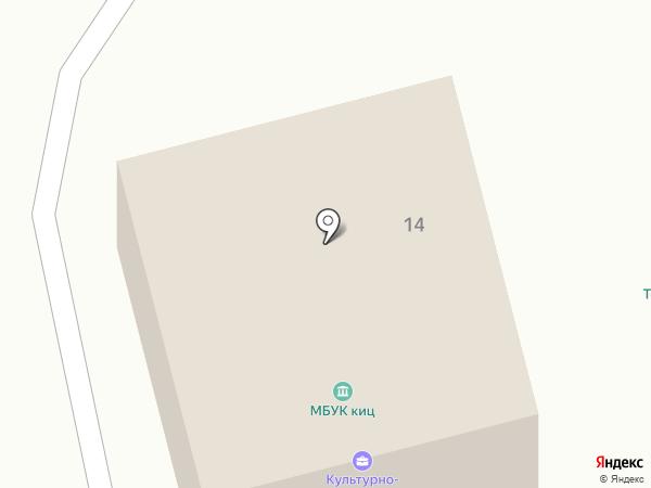 Культурно-информационный центр с правом телерадиовещания на карте Донского