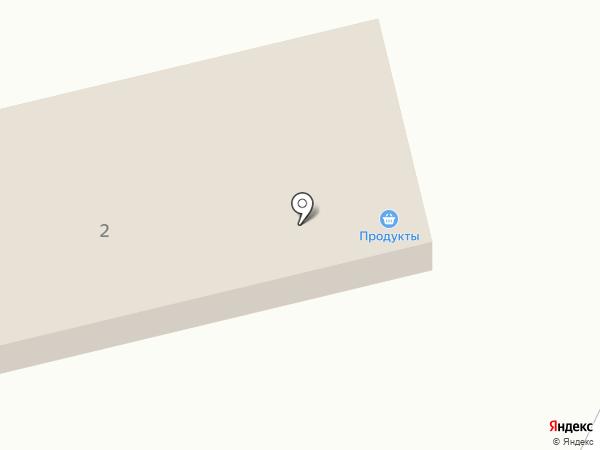Алиса на карте Синегорска