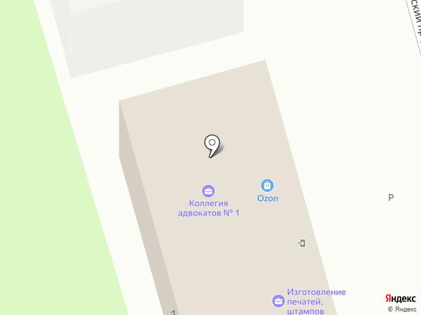 Алкир на карте Донского