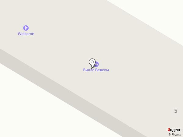 Вилла Welcome на карте Геленджика