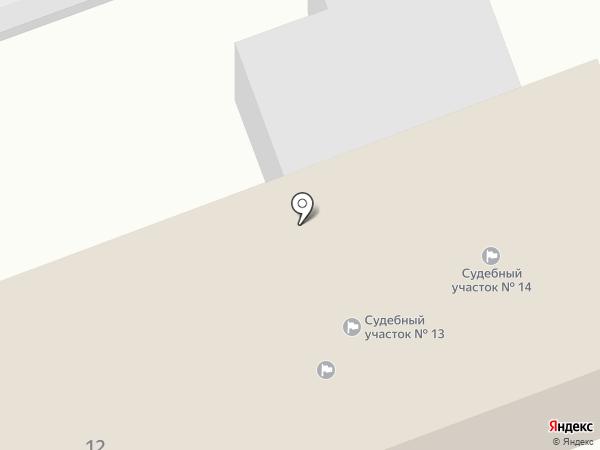 Мировые судьи г. Донской на карте Донского