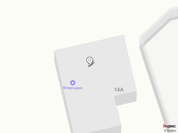 Вторсырье на карте Донского