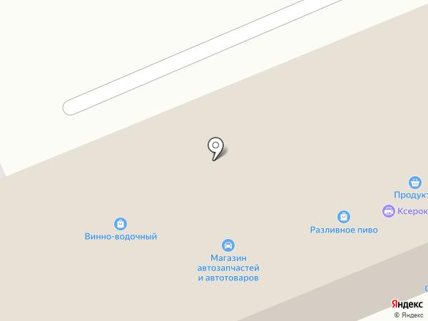 Сельпо на карте Донского