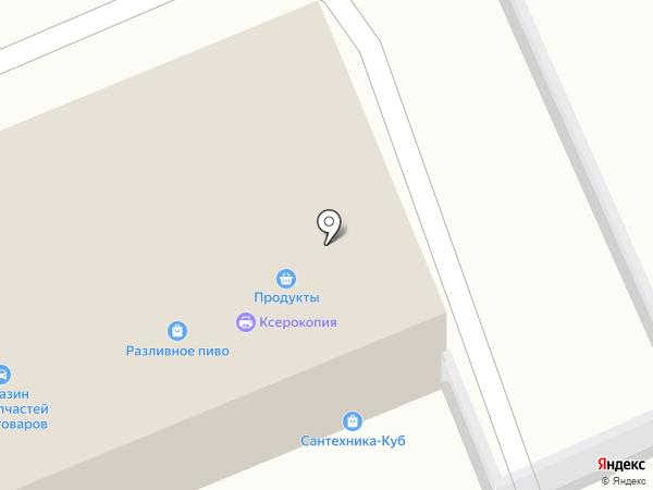 Сантехника-Куб на карте Донского
