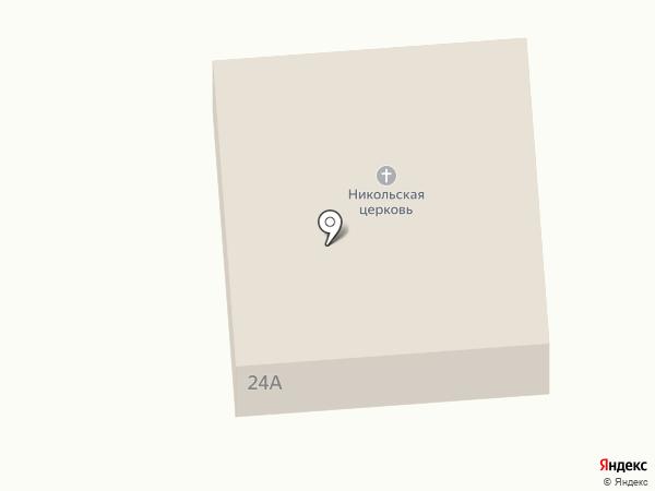 Храм Святителя Николая Чудотворца на карте Геленджика