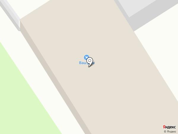 Ваш дом на карте Донского