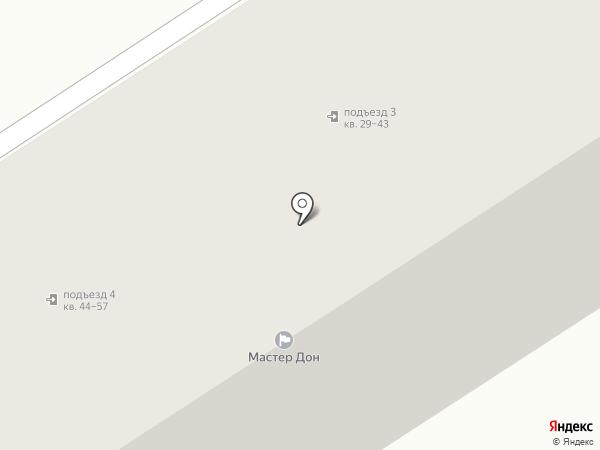 Твой Доктор на карте Донского