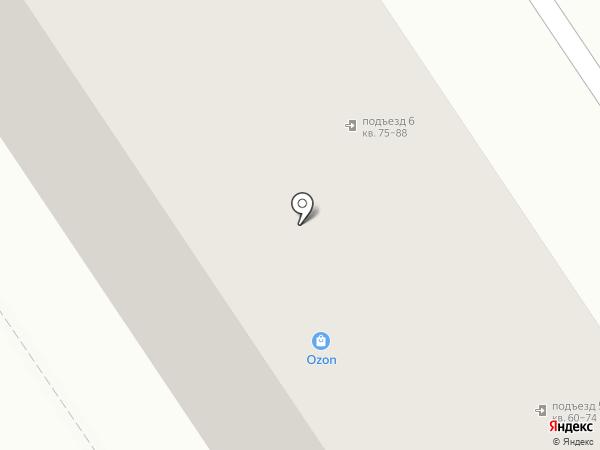 Магазин мелкой бытовой техники на Школьной на карте Донского
