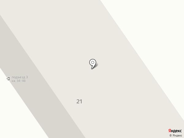 Мартин на карте Донского