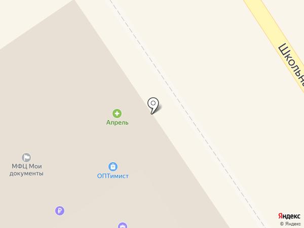 Бизнес-МФЦ, ГБУ на карте Донского