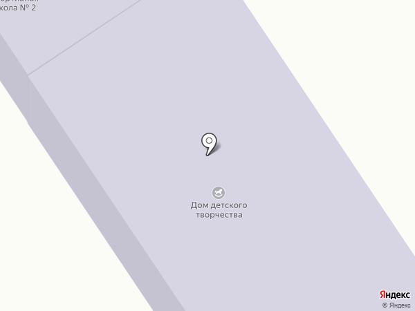Дом детского творчества №1 на карте Донского