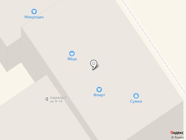 Магазин сумок на карте Донского