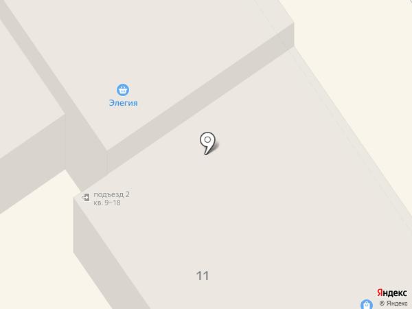 Магазин текстиля на карте Донского