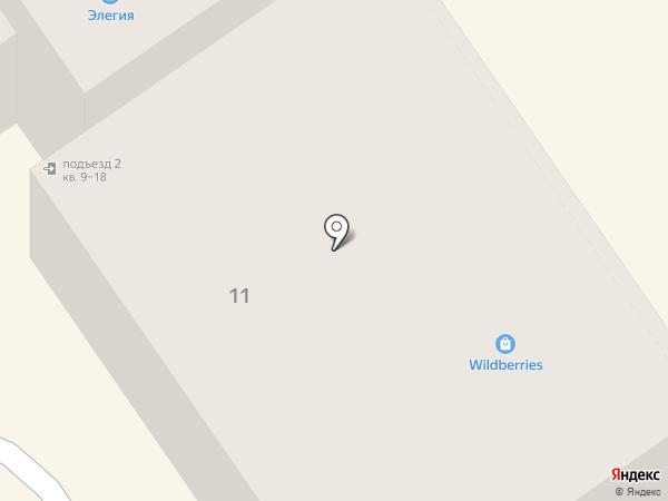 Ермолино на карте Донского