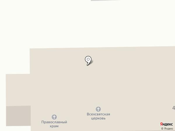 Приход храма Всех Святых в земле Российской просиявших на карте Донского