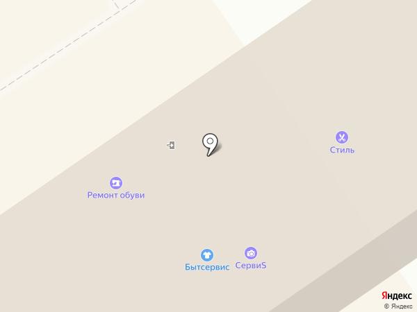 Бытсервис на карте Донского