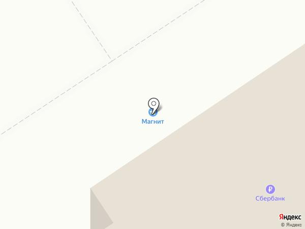 Платежный терминал, Сбербанк, ПАО на карте Донского