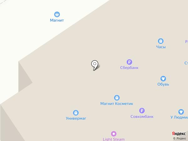 Магазин штор на карте Донского