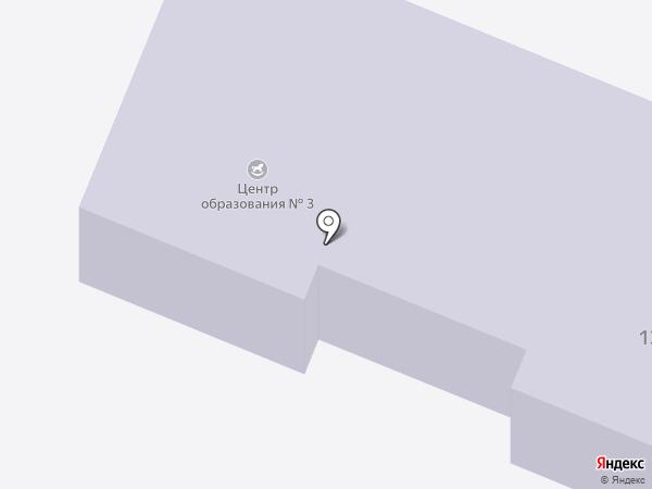 Детский сад №5 на карте Донского