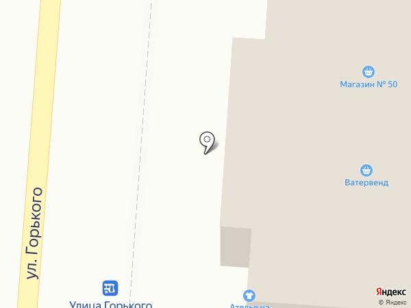 Ватервенд на карте Новомосковска