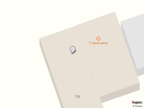 Старый двор на карте Спутника
