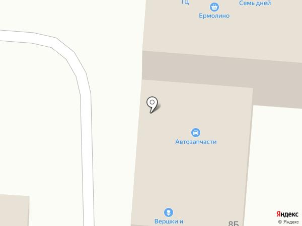 Крошка-Енот на карте Новомосковска