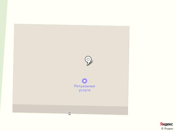 Ритуальное агентство на карте Черноморского