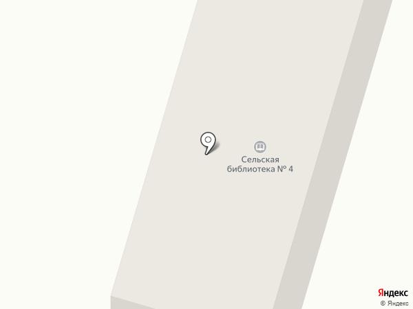 Библиотека №4 на карте Геленджика