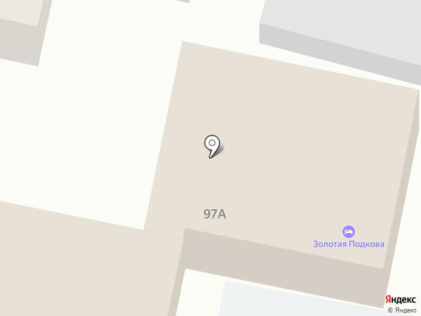 Золотая подкова на карте Геленджика