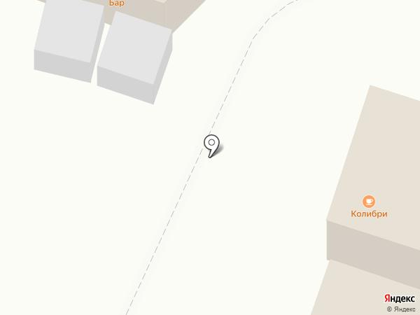 Колибри на карте Геленджика