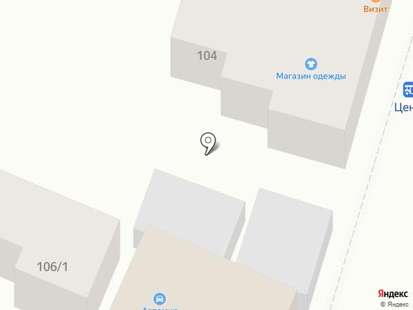 Коллекция градусов на карте Геленджика