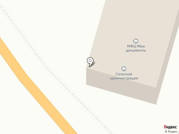 Администрация Архипо-Осиповского внутригородского округа на карте Геленджика