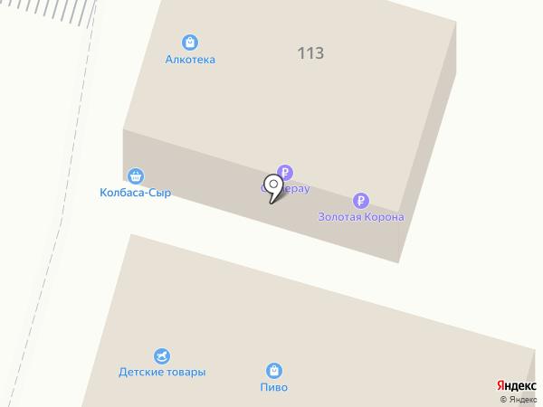 Елена на карте Геленджика