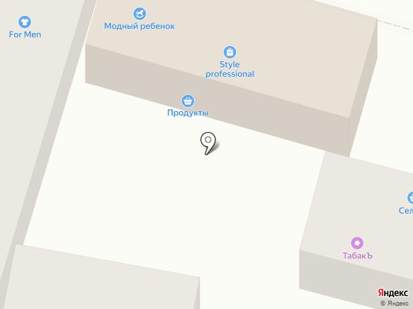 Кабинет педиатра на карте Геленджика