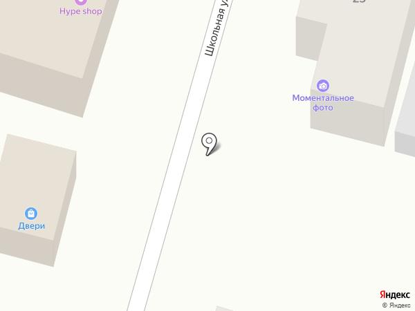 Моментальное фото на карте Геленджика