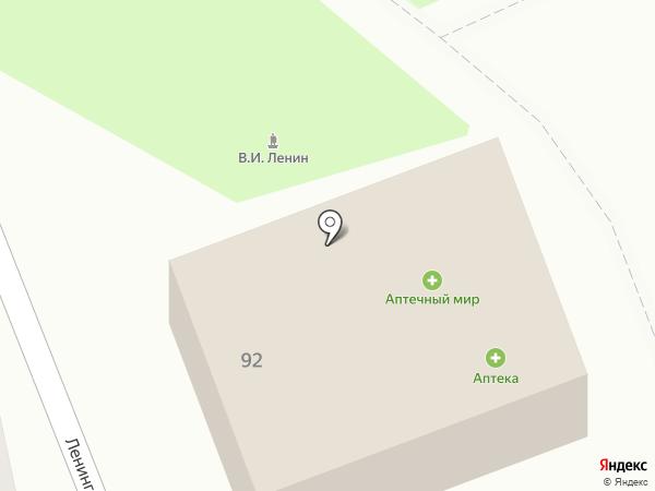 Совкомбанк, ПАО на карте Ильского