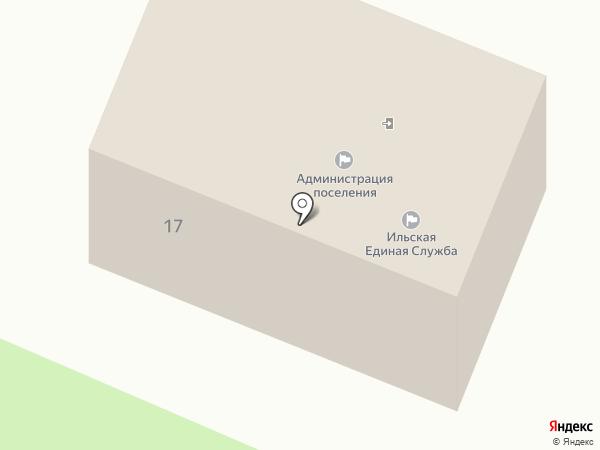 Администрация Ильского городского поселения на карте Ильского