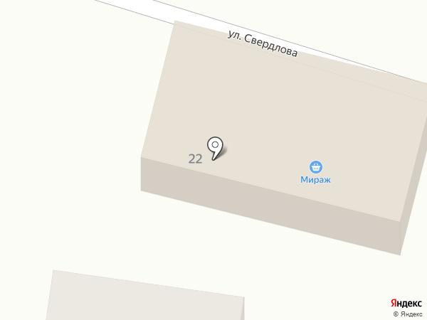 Мираж на карте Ильского