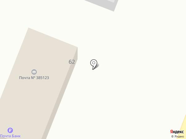 Магазин женской и детской одежды на карте Афипсипа
