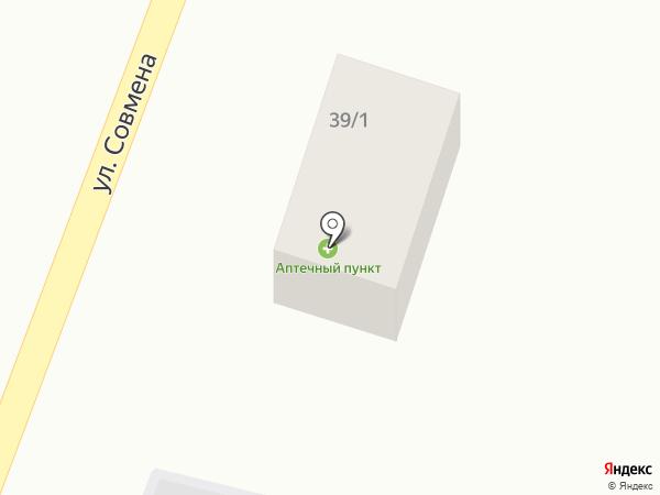 Аптечный пункт на карте Афипсипа