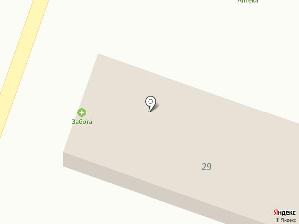 Забота на карте Афипсипа