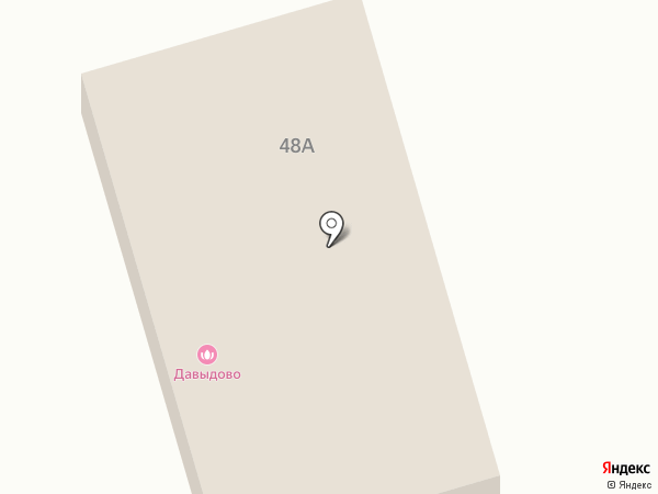 Общественная баня на карте Давыдово