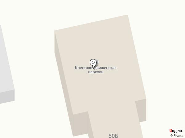Церковь Воздвижения Креста Господня на карте Давыдово