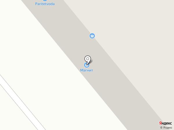 Магнит на карте Давыдово