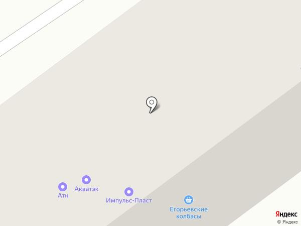 Комфортум на карте Давыдово