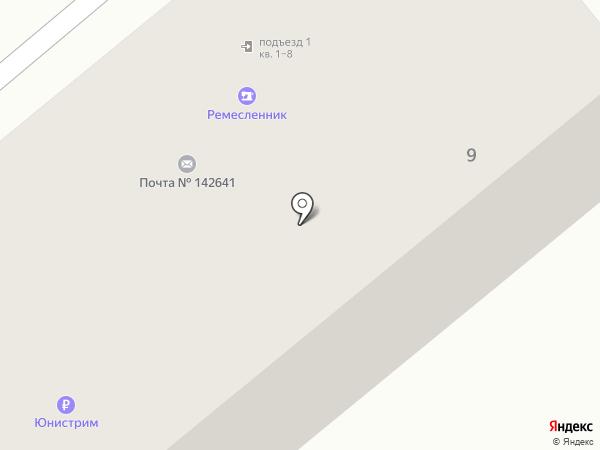 Почтовое отделение №142641 на карте Давыдово