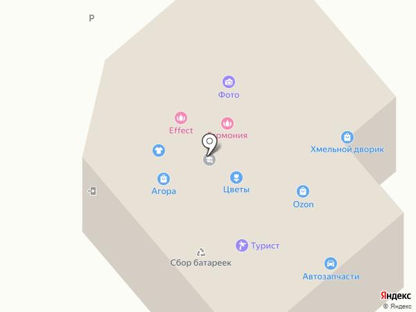 Golden Taurus на карте Давыдово
